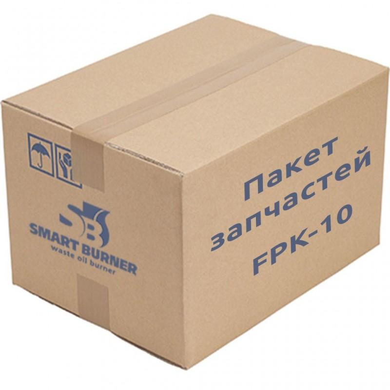 ФИСПАКЕТ FPK-10 для горелки Smart Burner
