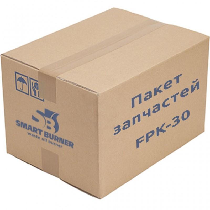 ФИСПАКЕТ FPK-30 для горелки Smart Burner